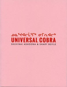 universal_cobra
